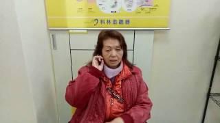 助聽器中區 張李女士