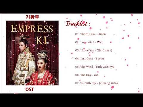 [PLAYLIST] 기황후 OST | EMPRESS KI OST