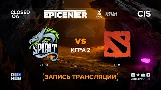 Spirit vs FTM, EPICENTER XL CIS, game 2 [Adekvat, LighTofHeaveN]