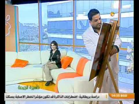 ظهيرة الجمعة - رقية حسن مع الفنان حسام الرسام