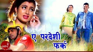 Ea Pardeshi Pharka - Purnakala BC, Sagar Jung Basnet & Dilli Kafle