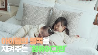 video thumbnail Korean Natural Sterilizer Manufacturer, Champuregreen Natural Sterilized Water 300ml youtube
