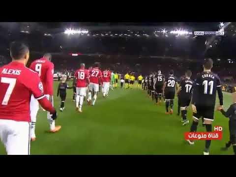 Manchester United vs Sevilla 1-2 All Goals and Highlights  (13/03/2018)