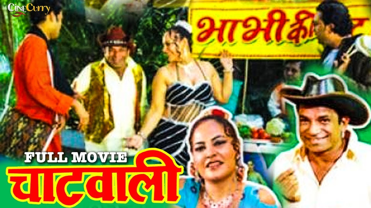 Chatwali l Hindi Dubbed Full Length Movie l Aadil Khan,Priaya