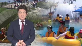2016.06.18(토) - MBC 뉴스