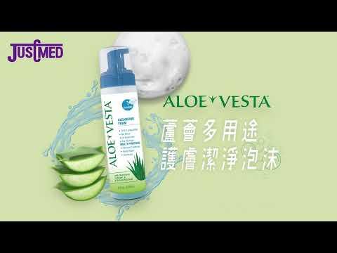 康復寶3合1 蘆薈多用途護膚潔淨泡沫, 免沖水床上浴最啱用!