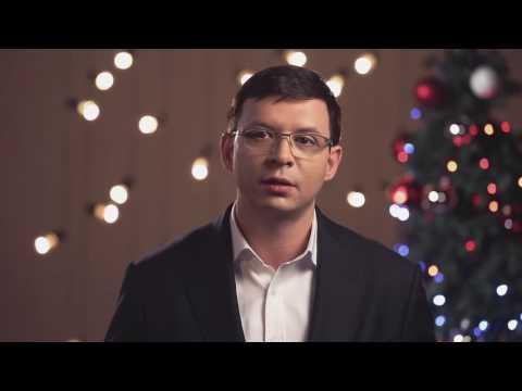 С Новым 2017 годом и Рождеством Христовым - DomaVideo.Ru