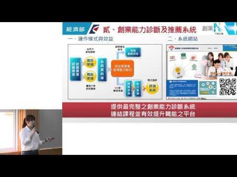 【企業大補帖-政府資源補助】創業A+行動計畫 圖片