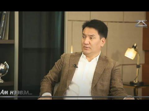 Ж.Ганбаатар: Төсөвт оруулж байгаа хөрөнгө оруулалт эдийн засгийг дэмждэг