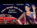 Kinjal Dave   Char Bangdi Vali Audi Gadi   [Original Full Video Song]