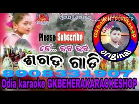 Video Sagada gadi karaoke sambalpuri download in MP3, 3GP, MP4, WEBM, AVI, FLV January 2017