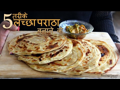 Hindi 5 types lachha parantha recipe in hindi indian recipes for dinner forumfinder Images