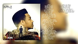 Teddy Yo - Amalay | አማላይ - New Ethiopian Music 2018 (Official Audio W/Lyrics)