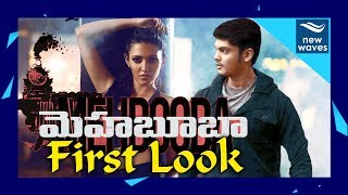 Video Purijaganadh Upcoming Movie Mehboba First look Poster | Akash, Neha Shetty  | New Waves MP3, 3GP, MP4, WEBM, AVI, FLV Mei 2018