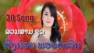 Copyright © 2005 TS Studio Limited Inc. All Rights Reserved. Ban. HarsaiKhaow, M. Hardsaifong,Vientiane (LAOS) 00060 ...