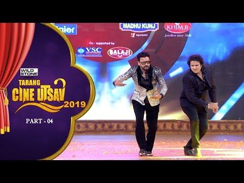 Tarang Cine Utsav 2019  - Part 04  | Tarang TV