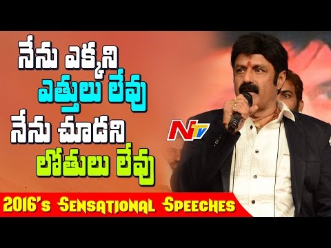Tollywood's Most Controversial & Mind Blowing Speeches of 2016