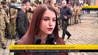 Випуск новин на ПравдаТУТ Львів 12 березня 2018