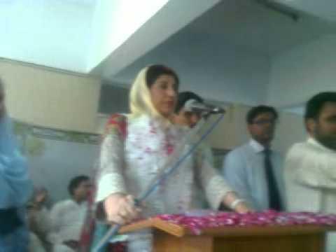 Video Farzana Raja Part 3 download in MP3, 3GP, MP4, WEBM, AVI, FLV January 2017
