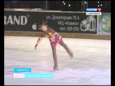 Настоящее ледовое шоу в Ставрополе увидят зрители телеканала «Россия 1»