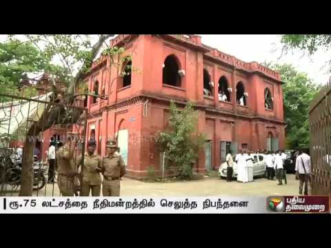 Chennai-Sessions-Court-order-Conditional-Bail-to-Parivendhar-in-the-Madhan-Case