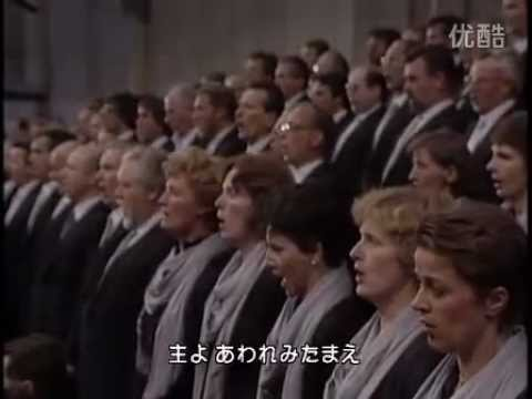 Herbert von Karajan & Wiener Philharmoniker - Solemn High Mass celebrated by Pope John Paul II