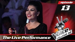 The Voice of Afghanistan Episode 13 (Live Show)