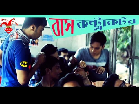 Download Local Bus Contractor | New Bangla Funny Video | Prank King Entertainment HD Mp4 3GP Video and MP3