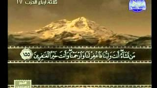 HD الجزء 9 الربعين 3 و 4 : الشيخ عبد الله المطرود
