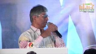 Sagaptham Audio Launch Part 2