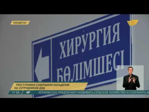 В Кокшетау два оперативных сотрудника получили ножевые ранения, преступники в розыске
