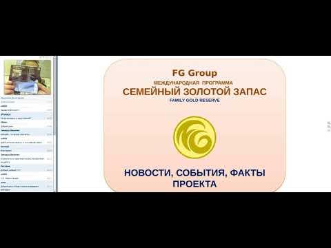 FG Group.Новости и события проекта.Георгий Константинович Ростовский (видео)