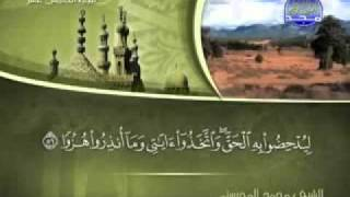 سورة الكهف كاملة الشيخ محمد المحيسني