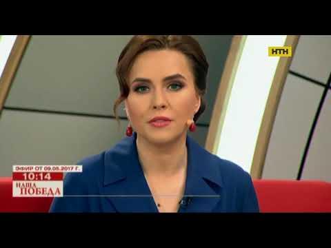 9 мая телеканал Интер стал абсолютным лидером телеэфира, несмотря на блокирование радикалами