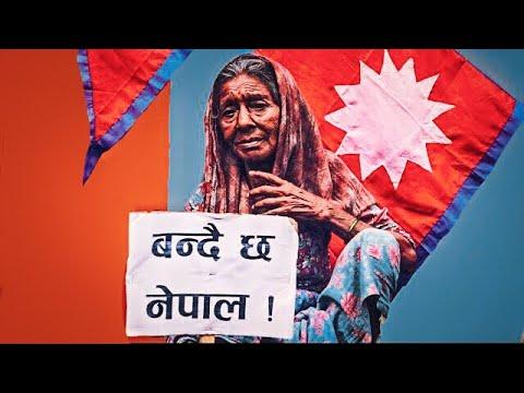 Mr. D -  Bandai Cha Nepal ( बन्दै छ नेपाल )   Official Music Video 2018  