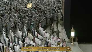 الشيخ سعود الشريم يؤم المصلين في صلاة الفجر الإثنين 16 صفر 1436هـ من الحرم المكي الشريف HD