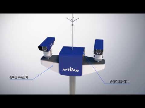 이스온 아트폴 기업홍보동영상