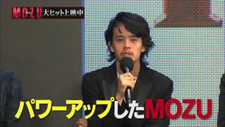 Nonton              Mozu                  A Film Subtitle Indonesia Streaming Movie Download