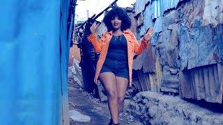Luci - Sanesasah | ሳነሳሳህ - New Ethiopian Music 2018 (Official Video)