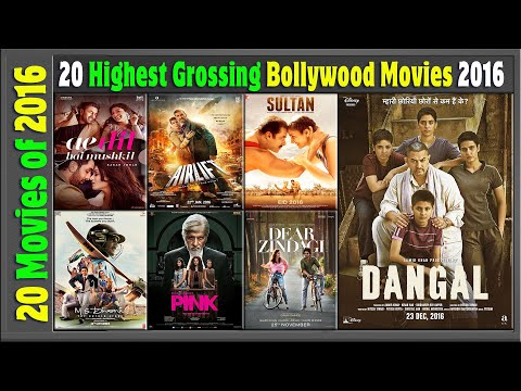 Top 20 Bollywood Movies Of 2016 | Hit or Flop | 2016 की बेहतरीन फिल्में | with Box Office Collection