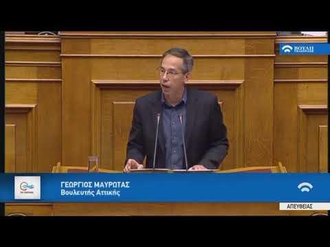 Γ.Μαυρωτάς (Κοινοβ. Εκπροσ. ΠΟΤΑΜΙ)(Προϋπολογισμός 2018) (13/12/2017)