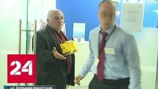 Петросяна, захватившего банк на Большой Никитской, проверят на вменяемость