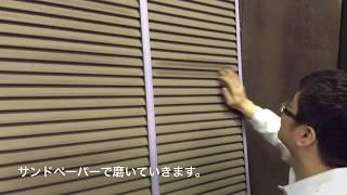 雨戸塗装/石井