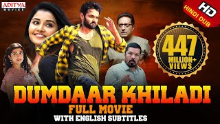 Video Dumdaar Khiladi New Released Hindi Dubbed Full Movie | Ram Pothineni | Anupama Parameswaran download in MP3, 3GP, MP4, WEBM, AVI, FLV January 2017