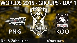 Pain Gaming vs Koo Tigers - World Championship 2015 - Phase de groupes - 01/10/15