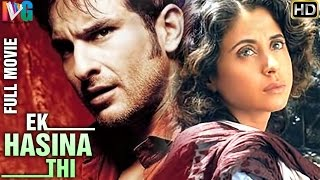 Nonton Ek Hasina Thi Telugu Full Movie   Saif Ali Khan   Urmila Matondkar   Rgv   Indian Video Guru Film Subtitle Indonesia Streaming Movie Download