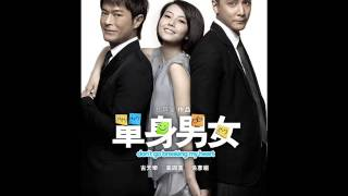 Nonton Don T Go Breaking My Heart 2011 Soundtrack Film Subtitle Indonesia Streaming Movie Download