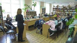 """У бібліотеці №12 """"приземлилися"""" Космо-Жаби"""
