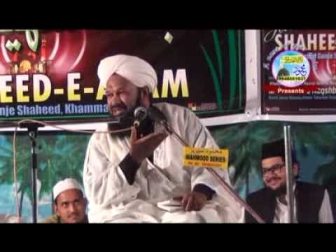 Video Fatiyah aur Salaam by Allama Ahmad Naqshbandi Part 2 download in MP3, 3GP, MP4, WEBM, AVI, FLV January 2017