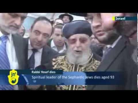 Death of Rabbi Ovadia Yosef Confirmed: Spiritual leader of the Sephardic Jews dies aged 93